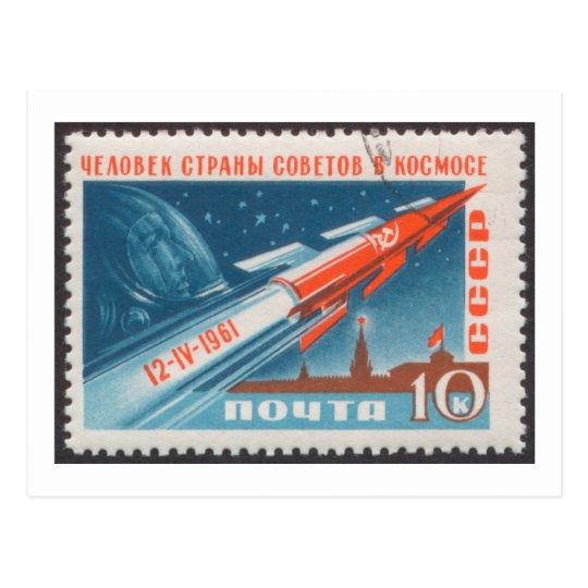 Yuri Gagarin Vostok 1 is 1st Man in Space Postcard