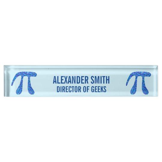 Z Blue Pi Symbol Math Geek Director Of Geeks Funny Name Plates