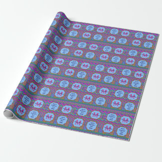 z Guatemalan Tribal Monogram Fun Happy Birthday Wrapping Paper
