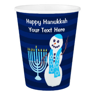 Z Hanukkah Jewish Snowman Personalized Kids Party Paper Cup