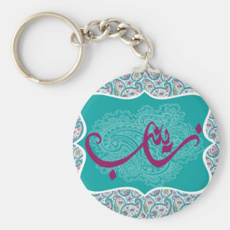 Zainab Keychain