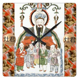 Zao Jun Chinese kitchen god wall clock