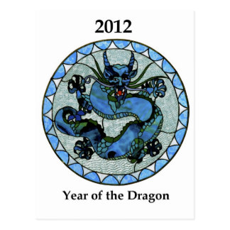 Zazzle 2012 Dragon Postcard