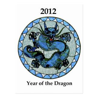 Zazzle 2012 Dragon Postcard