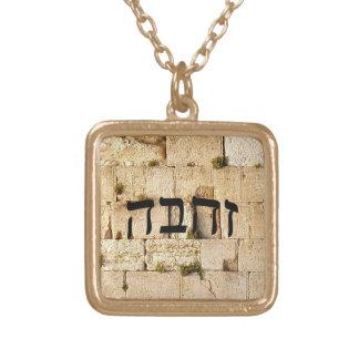 Zehava, Zahava - HaKotel (The Western Wall) Gold Plated Necklace