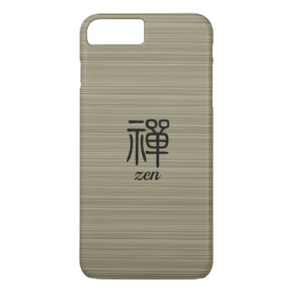 Zen Chinese calligraphy olive green stripes iPhone 8 Plus/7 Plus Case