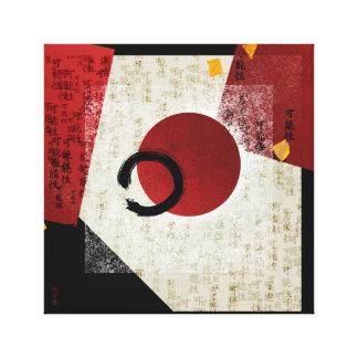 Zen Ensō Circle with Kanji Potential with Gold Canvas Print