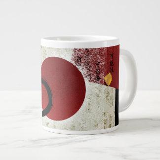 Zen Ensō Circle with Kanji Potential with Gold Large Coffee Mug