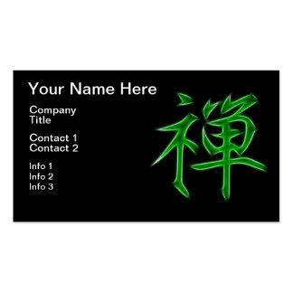 Zen Japanese Kanji calligraphy Symbol Pack Of Standard Business Cards