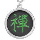 Zen Japanese Kanji calligraphy Symbol Silver Plated Necklace
