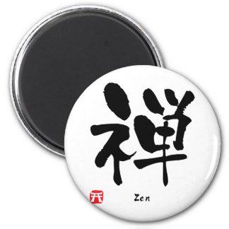 Zen KANJI Magnet