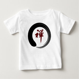 Zen Namaste Circle Meditation Prayer Ohm Aum Om Ou Baby T-Shirt
