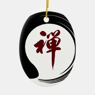 Zen Namaste Circle Meditation Prayer Ohm Aum Om Ou Ceramic Ornament