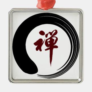 Zen Namaste Circle Meditation Prayer Ohm Aum Om Ou Metal Ornament