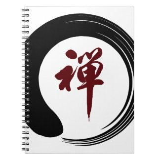Zen Namaste Circle Meditation Prayer Ohm Aum Om Ou Notebook