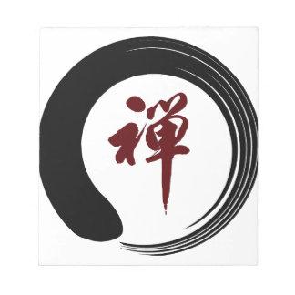 Zen Namaste Circle Meditation Prayer Ohm Aum Om Ou Notepad
