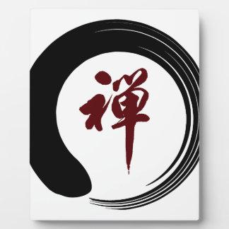 Zen Namaste Circle Meditation Prayer Ohm Aum Om Ou Plaque