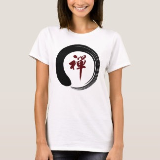 Zen Namaste Circle Meditation Prayer Ohm Aum Om Ou T-Shirt