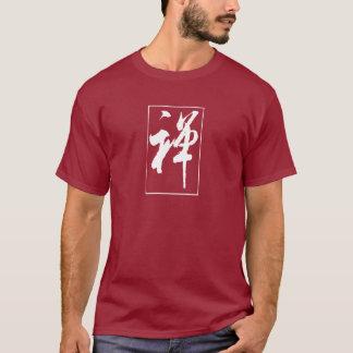 Zen or Chan III T-Shirt