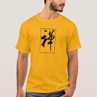 Zen or Chan IIII T-Shirt
