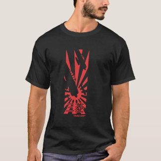 Zero Sen T-Shirt