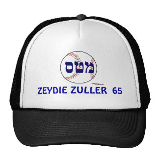 ZEYDIE ZULLER  65 JEWISH BASEBALL HAT
