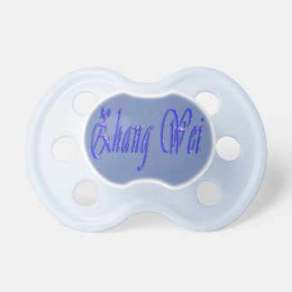 Zhang Wei, Name, Logo, Blue Babies Pacifier