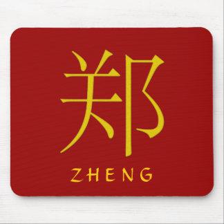 Zheng Monogram Mouse Pad