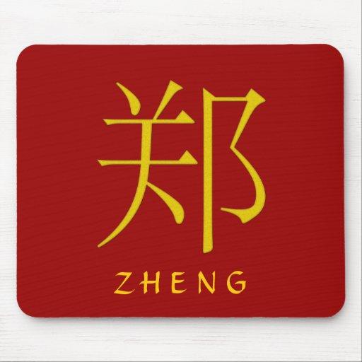 Zheng Monogram Mousepads