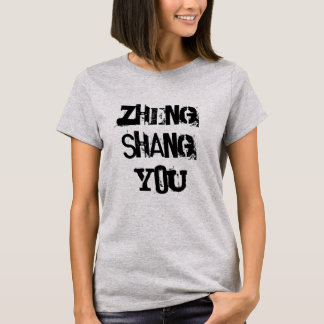Zheng Shang You - I Win Even When I Blind Declare T-Shirt