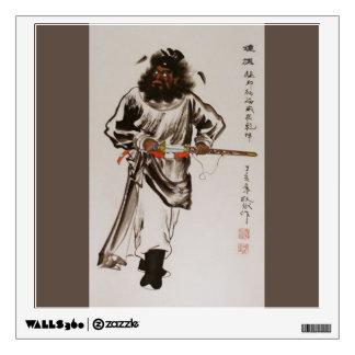 Zhong Kui | wall decal