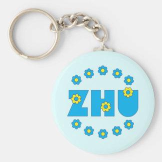 Zhu in Flores Basic Round Button Keychain
