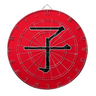 zǐ - 子 (child) dart board