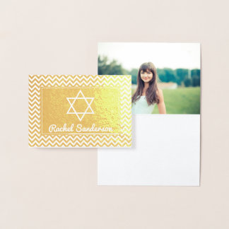 Zig Zag Real Gold Foil Photo Bat Mitzvah Thank you Foil Card