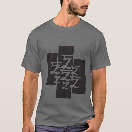 Zipzapzop T-Shirt