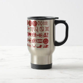 ZODIAC display art for FUN.  ENJOY n share the joy Coffee Mug