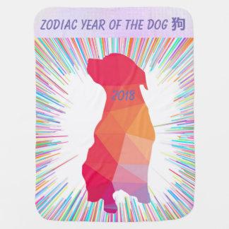 ZODIAC DOG Baby Blanket