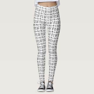 Zodiac Pattern Leggings