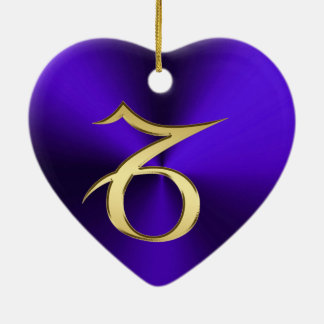 Zodiac Sign Capricorn on Metallic Purple Ornament