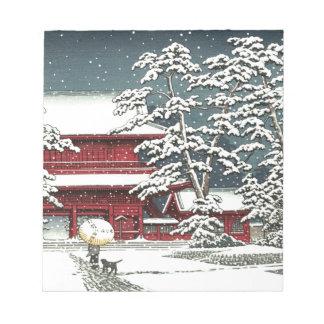 """Zojoji in Snow"" by Kawase Hasui 川瀬 巴水 Notepad"