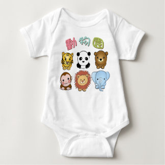 Zoo Infant t shirts