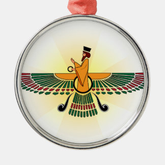 Zoroastrian Holiday Ornament