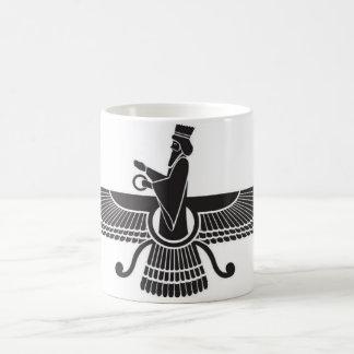 Zoroastrian Persian Mug Iran