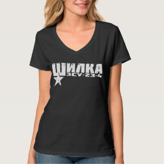ZSU-23-4 Shilka T-shirts
