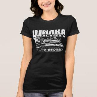 ZSU-23-4 Shilka T Shirts