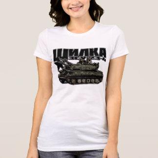ZSU-23-4 Shilka Tee Shirt