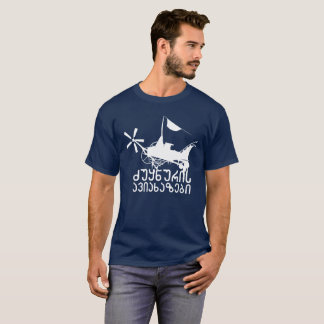 Zuknuri Airlines T-Shirt