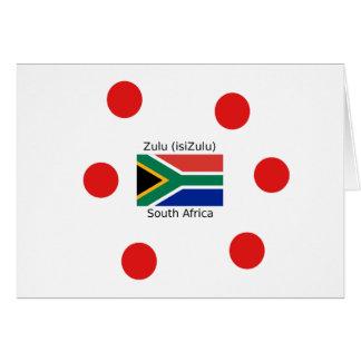 Zulu (isiZulu) Language And South Africa Flag Card