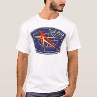 zvesda.png T-Shirt